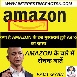 Facts about Amazon, Amaone Facts, Amazon Facts in hindi, Hindi Amazon facts, Interesting Facts about Amazon in hindi, How Amazon got Success, AMAZON के बारे में यह रोचक बातें, AMAZON के बारे में मजेदार और रोचक तथ्यों,AMAZON सफ़ल कैसे बना?