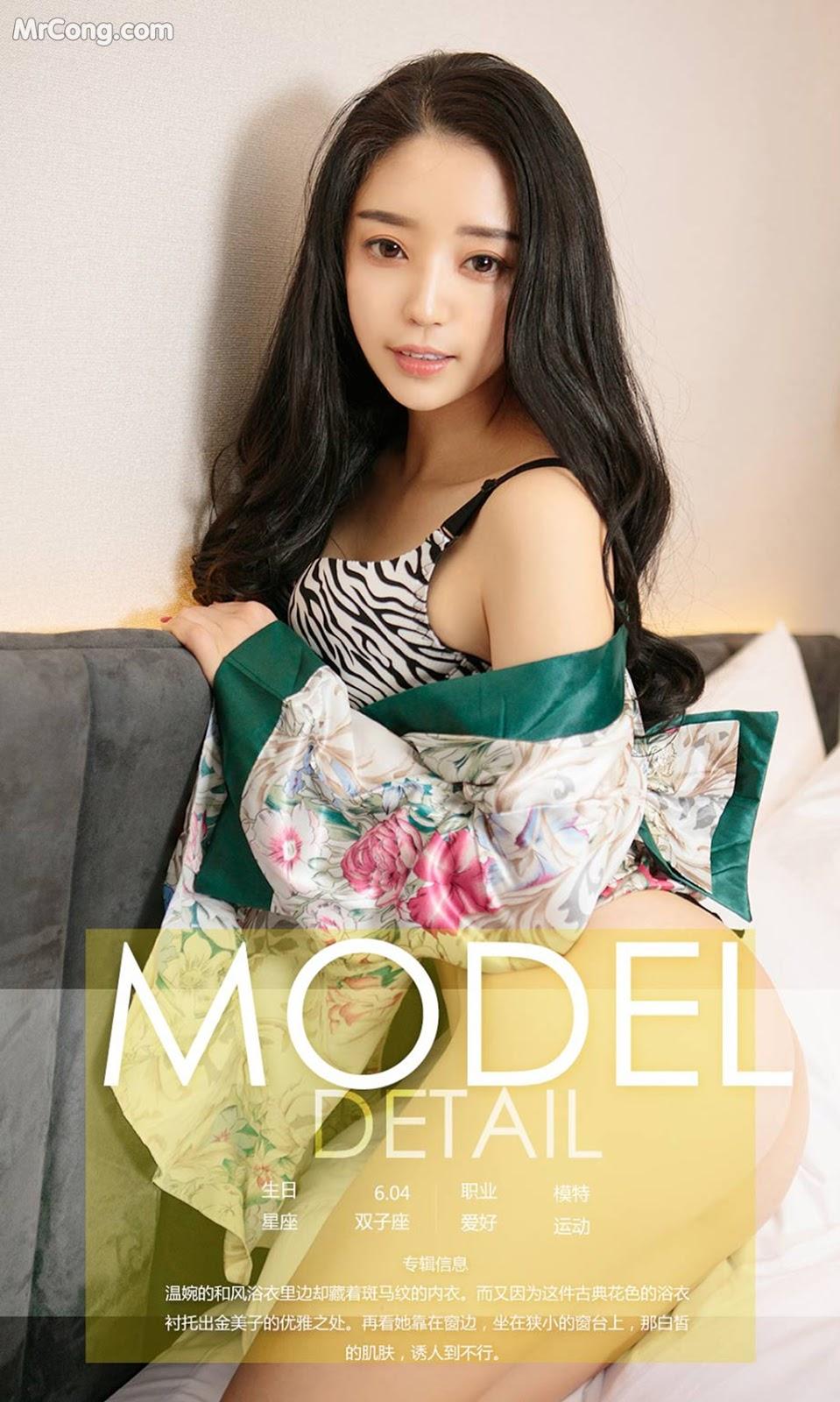 UGIRLS – Ai You Wu App No.917: Người mẫu Jin Mei Zi (金美子) (40 ảnh)