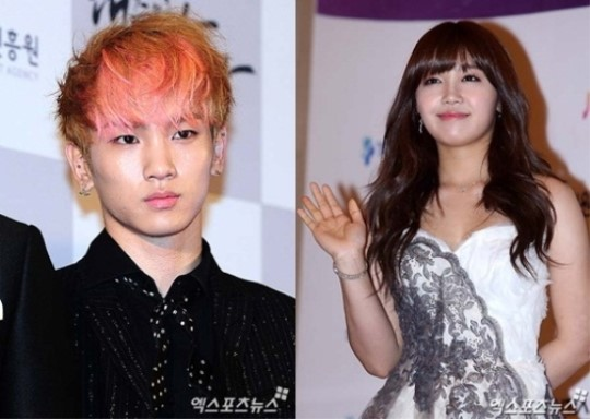 key and eunji dating quotes