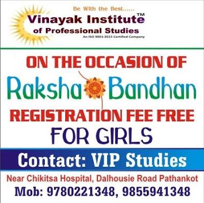 Registration Fee Free for Girls on the occasion of Raksha Bandhan