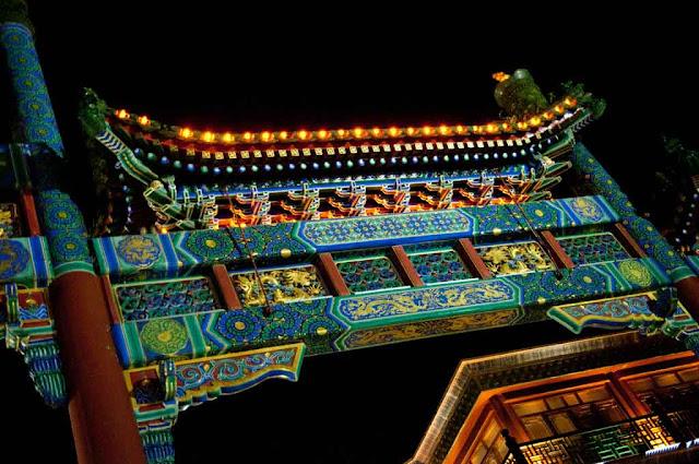 Qianmen puerta