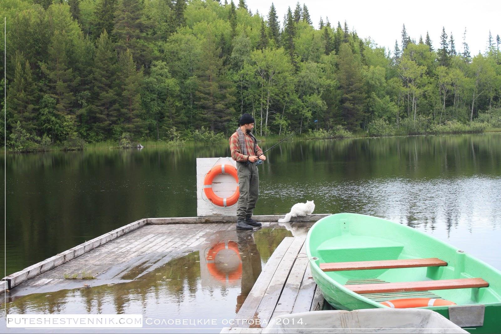 Рыбак Филипп и кот на пирсе