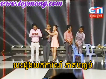 CTN Comedy - Besdong York Ka - End (18.11.2012)
