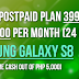Smart Postpaid Offers Samsung Galaxy S8 and S8 Plus Starting at Plan 399