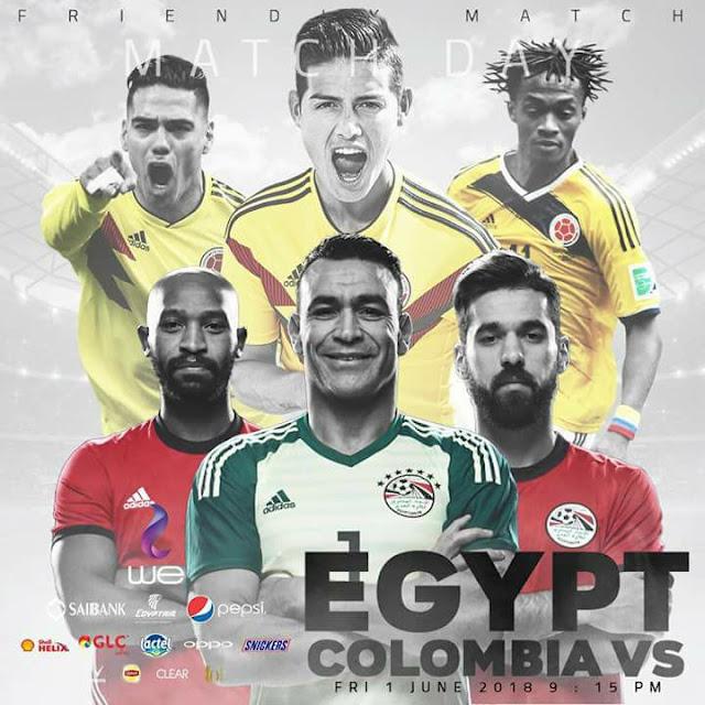 حصريا تشكيل منتخب مصر امام كولومبيا