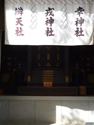 八劔神社相殿辨天社戎神社幸神社