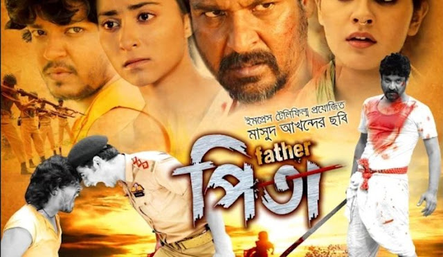 "Pita is a Bangladeshi liberation war film story, screenplay written and directed by Masud Akhand in 2012. It is starred by Joynto Chattopadhyay, Kolyan Koraya, Shaina Amin, Upoma, Moin Durrani, Shamima Najnin, Juwel, Niaz Morshed, Eshan, Aura, Anjumand Ara bakul, Ibrahim, Suvoray, Masud Akhand, Bonya Mirza and many. The cinematographer of the film is Saiful Sahin and art directors are Emon Saha and Ershad Wahid. Pita (The Father) (2012) is a Bangladeshi film based on Bangladesh liberation war occurred in 1971 directed by Masud Akhand. It's his first film. It is a full length film. But he has also directed a short documentary in 2013 named ""Sllave Queen"". It's also a famous documentary about child sex trade in Bangladesh. His next film is ""Bangla Dreams"" (2019). Bangla Dreams is also a documentary film.    Main Theme: During the liberation war of Bangladesh in 1971, a father did his best to save his children from the Pak military.     Plot Summary:  The film story spans over only two days. Chhoyani village has no radio. So, the people of the village don't get any heinous message of Dhaka. So, they cannot know the situation of liberation war. At the time of arrival of Pakistani Military in the village, Jalil, a father and a blacksmith informs this to his adopted father and goes in meeting. Bipin is very worried when he hears the news of violence in a market and decides to leave the village for India. But his son Sharat is very hopeful, doesn't want to leave the village and leaves the meeting saying that he will fight against Military and never leave the country. Next day, Pakistani Military attacks in the village. A lot of villagers are killed by the Military with the help of Bangladeshi collaborators. Jalil somehow saves his life as well as his children. But Military takes his daughter and some other young women away. Jalil follows Military Jeep with swords and knives to bring back his daughter. He becomes successful strategically to save his daughter and the women through guerrilla war.    Description:  There are many liberation war films in Bangladesh for example; Guerrilla (2011), Ora Egaro Jon (1972) and many. From this perspective, the film story is very important and I feel the film is good for its screenplay. The film expresses a normal story and a definite event only. So, we cannot get the main climax of our liberation war in this film and others too. I think what the scholars and audiences want in such a way, the directors cannot show it properly or fully. But the movie Pita has expressed/showed a definite event of our liberation war. I think the film making style of 'Pita' is nice specially its story, music and others.    Analysis:  In this section two points are important. One is formal technique and the other is thematic content. At first I want to say about formal techniques of the film. For example; it's cinematography, editing, mise-en-scene, lighting, diegetic and non-diegetic sound, genre or its narrative story. I think I did not get any glamorous or extra ordinary creativity in cinematography. Its cinematography is very simple. Especially the shot divisions are very simple. There is camera movement but there are no creative or variations in shot divisions in cinematography. Mise-en-scene is the arrangement of the scenery and props. Here I like the scenery and props arrangements but they are not too meaningful with our liberation with the perspective of history. Lighting is good. I think the sound or background music is very attractive. It is nice to me. When first, I hear the sound score. I felt it will be very nice if the music is default in the movie. I got the reality till the ending. It is a very attractive sound. I saw its genre' It is drama and war. But I think it will be under drama. Because though the story is of 1971 or of our liberation war, but the point of view is not nicely presented according to the history. I like its narrative story, dialogues but in some places background sound effect is misbehaving. Editing style is common here. I think it is editing style fault.  The second point is thematic content for example history, race, gender, sexuality, class or the environment. It is not historical film. But it is history related. The film cannot express history importantly. And the subject or events of two days are showed here. Jalil is the powerful man in this village. But he and his children are only Muslims and all the villagers are Hindus. Here male and female genders are important though in Bangladeshi culture male characters are more powerful that has been showed here. In a word the whole environment has been balanced with class, gender, race and sexuality.    Conclusion:   The film story is about our liberation war. We did not see liberation war but remember about the theme of our liberation war. Ours people have brought victory through many small and big events. But in the film only one event is showed. I want to tell the readers that if they do not watch the movie, must watch it to understand about our liberation war and why we hate the Pakistani Military and the collaborators."