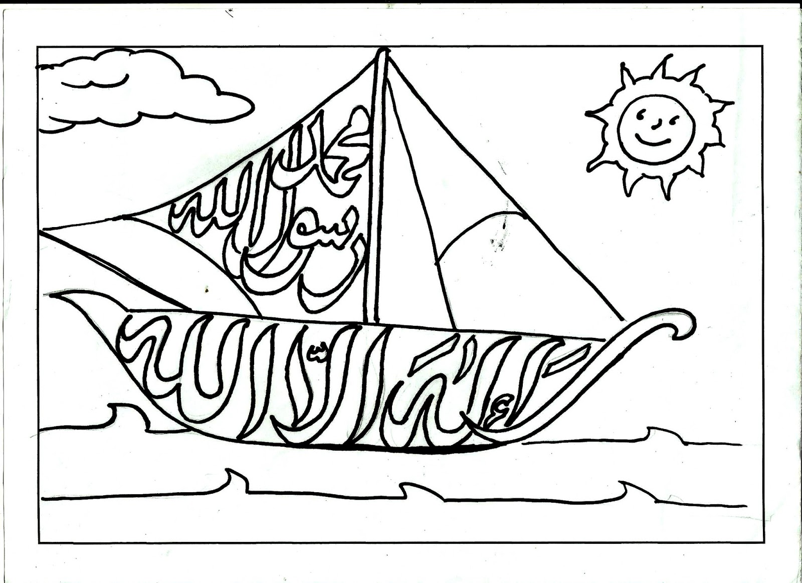 Nasida Ria Video Search Results Fun Coloring Pages
