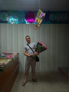 Цветы с доставкой и фото