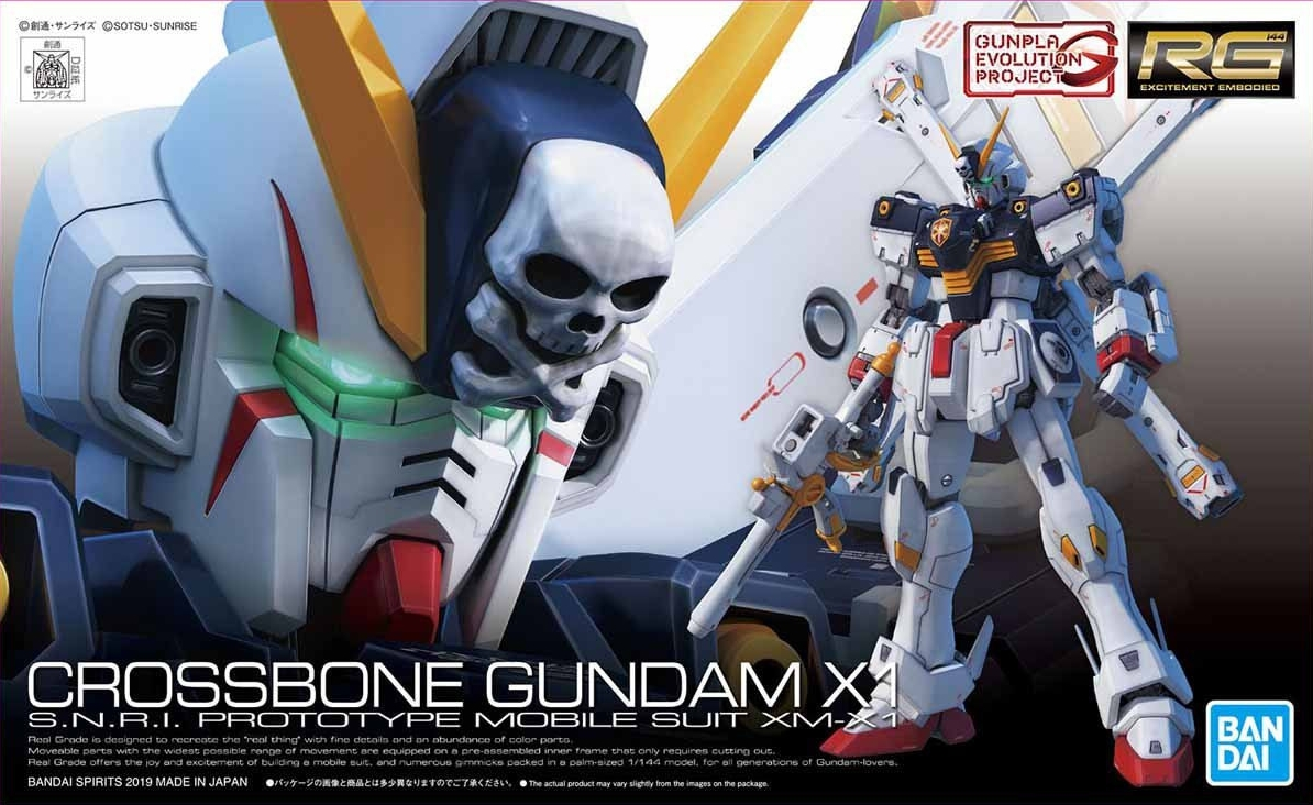 Bandai HGUC 1//144 Crossbone Gundam X1 Kai Model Kit Japan