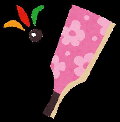 羽つき・羽子板のイラスト