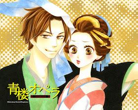 Sakurakouji Kanoko - Seirou Opera