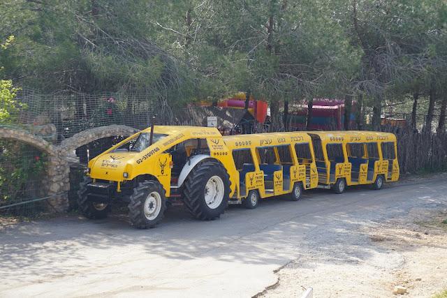רכבת צהובה - גוש עציון