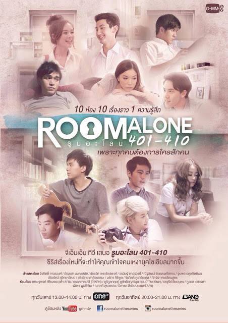 Download Series Thailand Room Alone 401-410 (2015) Sub Indo