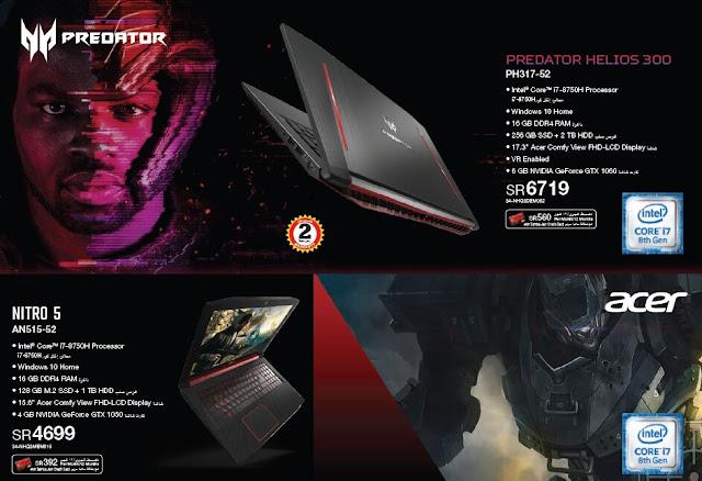 اسعار لابتوب الالعاب Gaming Laptops فى عروض مكتبة جرير من دليل التسوق سبتمبر و اكتوبر 2018