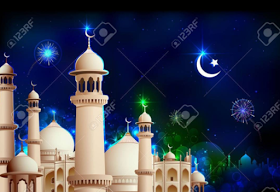 Sultan Of Sokoto confirms the end of fasting, declares today Eid day