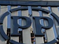 PT PP (Persero) Tbk - Recruitment For Management Trainee Program PT PP December 2016