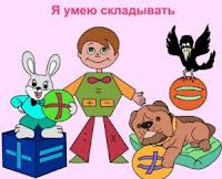 http://tobemum.ru/deti/kak-nauchit/generator-primerov/