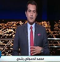برنامج آخر النهار حلقة الجمعة 29-9-2017 مع محمد الدسوقى و لقاء مع الشاعر عمرو حسن