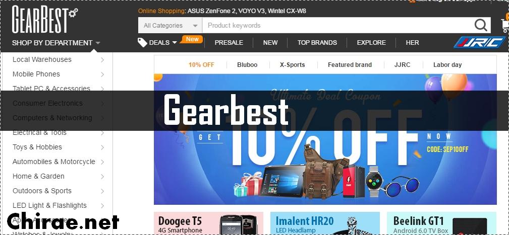 ae717c3f239c6 موقع التسوق الصيني Gearbest