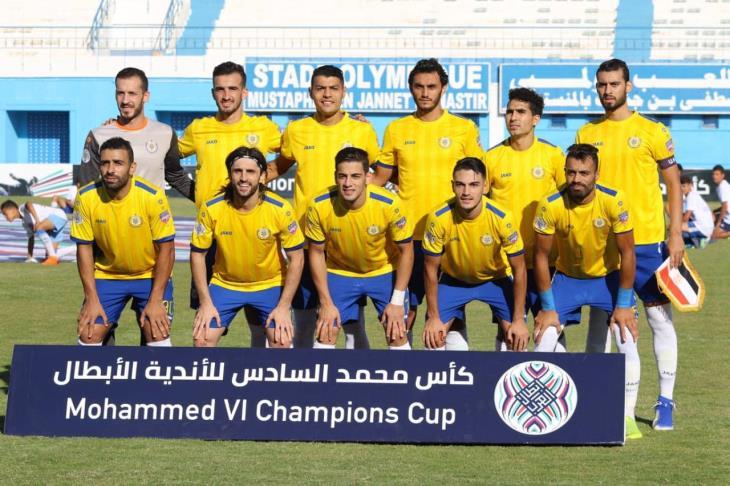 مشاهدة مباراة الاسماعيلي والاتحاد السكندري بث مباشر اليوم 26-1-2020 في كأس محمد السادس