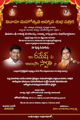 Thagubothu Ramesh Wedding Invitation card01