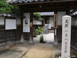 Unique Japan Tours Matsue City Shimane Lafcadio Hearn Residence