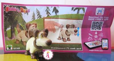 Игрушка собачка кивает головой Masha and the Bear киндеры сюрпризы Украина