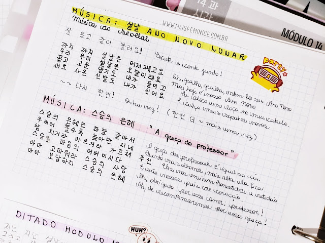 Hangul em papel quadriculado e pontilhado