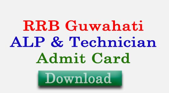 rrb guwahati admit card alp 2018 rrbguwahait.gov.in