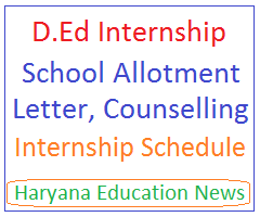 image ; D.Ed. Internship Schedule 2020 @ Haryana Education News