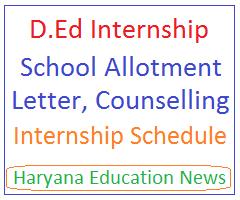image ; D.Ed. Internship : School Allotment Letter @ Haryana Education News