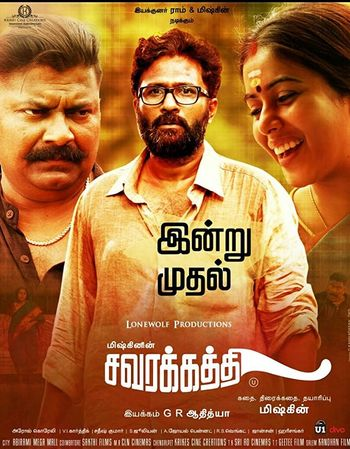 Savarakathi (2018) Hindi Dubbed HDRip 720p & 480p x264 | Full Movie