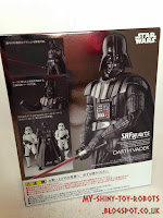 Vader box back