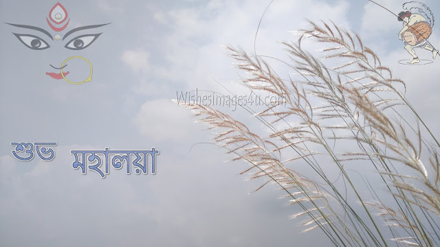 শুভ মহালয়া Desktop Background Wallpapers 2019 Latest