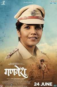 Download Ganvesh 2016 Marathi Movies 400mb DesiScr 480p