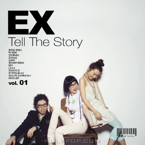 EX – Tell The Story