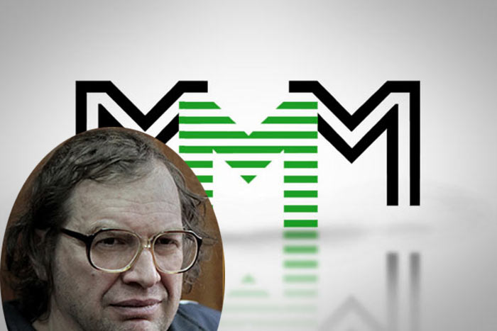 Why we stopped people from withdrwaing money - MMM