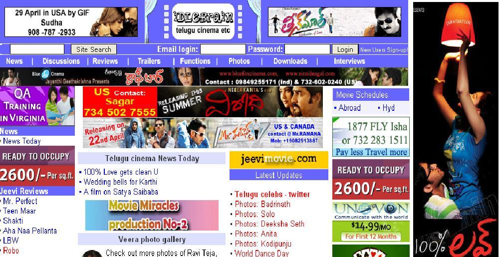 Telugu film news websites