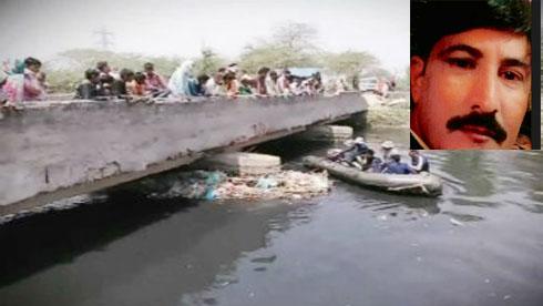 pawan-murder-faridabad-police
