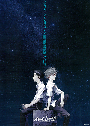 Evangelion: 3.0 You Can (Not) Redo [Película] [HD] [MEGA]
