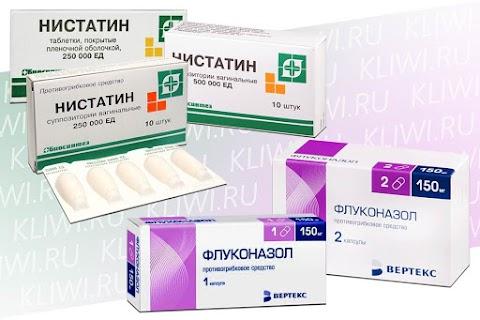Нистатин или Флуконазол — что лучше?