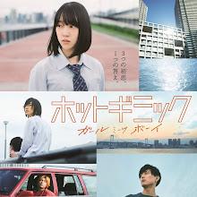 La película Live-Action del manga Hot Gimmick, revela trailer promocional.
