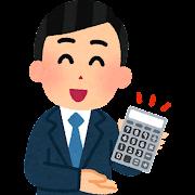 電卓を見せるセールスマンのイラスト(男性)