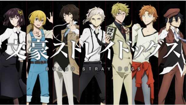Anime Mystery Terbaik - Bungou Stray Dogs