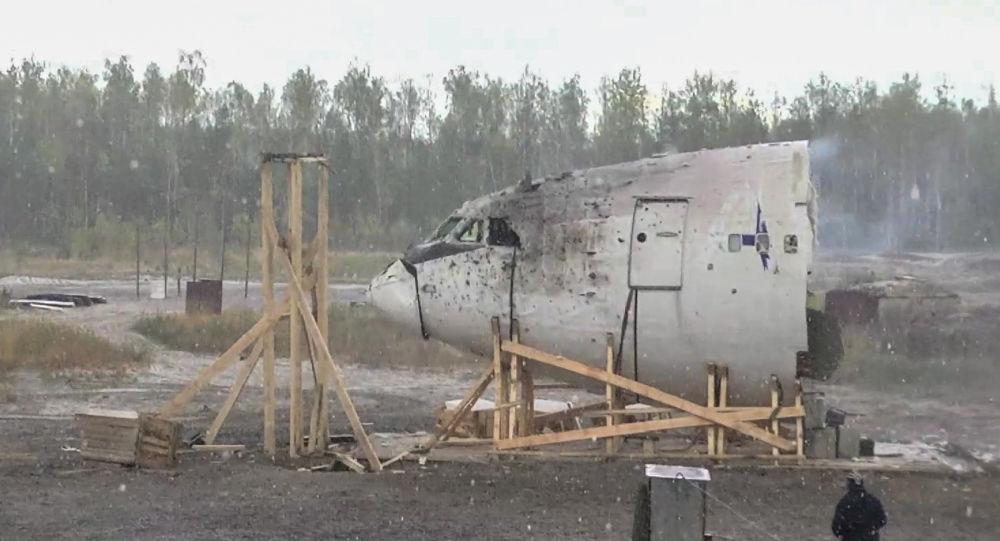 Ο Γερμανός ερευνητής λέει ότι θα δώσει τα στοιχεία για την πτήση MH17 στη Ρωσία και τη Μαλαισία