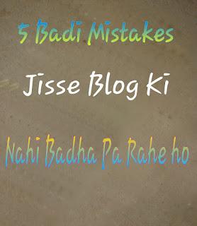 Best Hindi Tricks