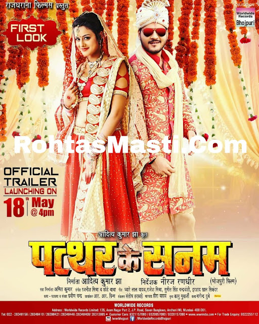 Pathar Ke Sanam (Arvind Akela Kallu Wiki) Bhojpuri Film 2019 : First Look,Star Cast and Release Date