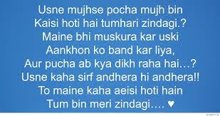 true-Love-Shayari-In-Hindi