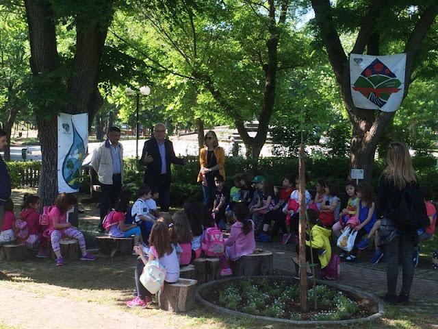 Ο ανανεωμένος βοτανικός κήπος στο Αλκαζάρ προσελκύει μαθητές και σχολεία